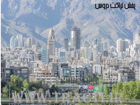 پخش تراکت در دروس تهران
