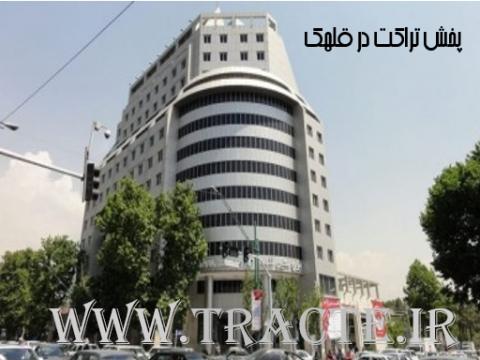 پخش تراکت در قلهک تهران