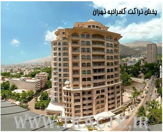 پخش تراکت در کامرانیه تهران و شمیران