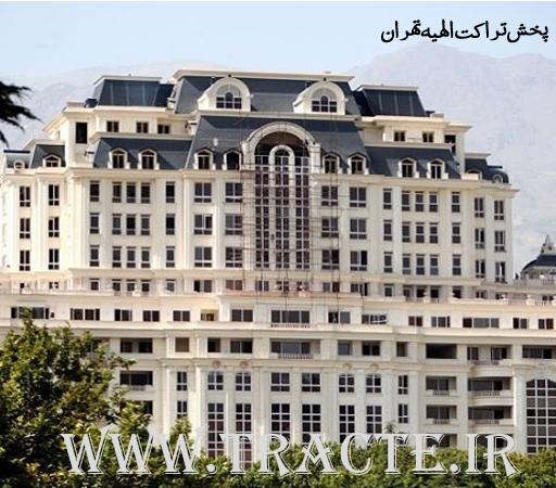 پخش تراکت در الهیه تهران